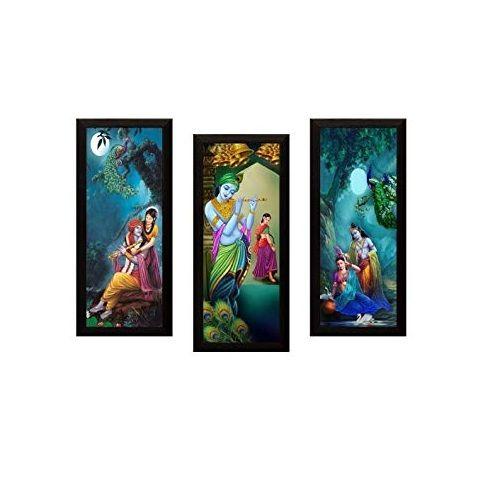 Radha Krishna Digital Reprint
